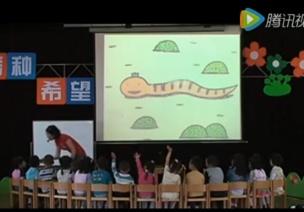 优秀公开课视频 | 小班语言领域活动《好饿的小蛇》