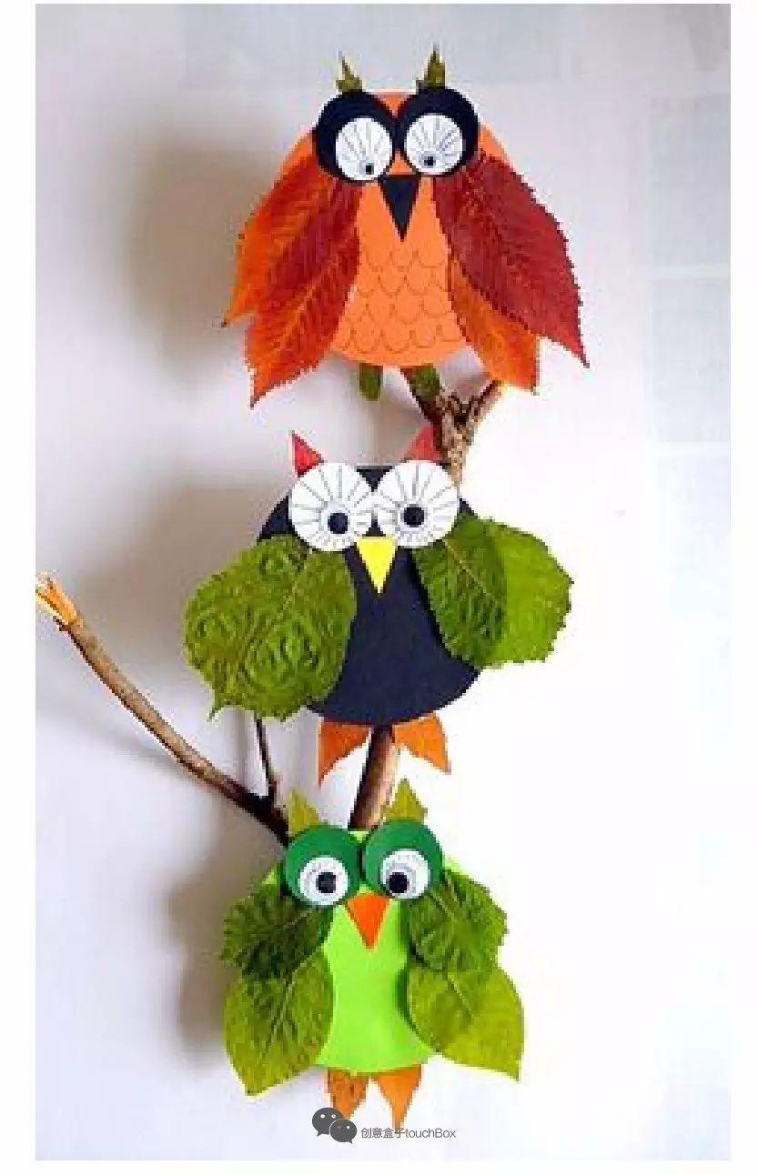 树叶手工 | 秋天,让创意跟着落叶飘!