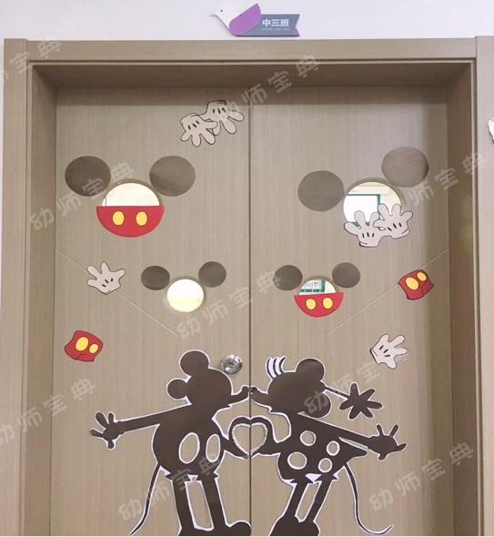 中班环创 | 最经典的迪士尼形象之一,米奇主题环创来啦!