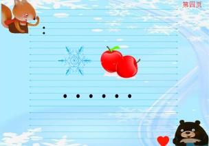 季节教案 | 中班语言领域活动《第一朵雪花》