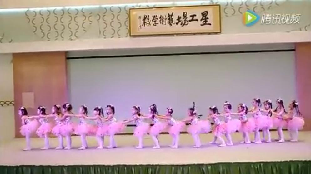 元旦舞蹈 |《爱我你就抱抱我》