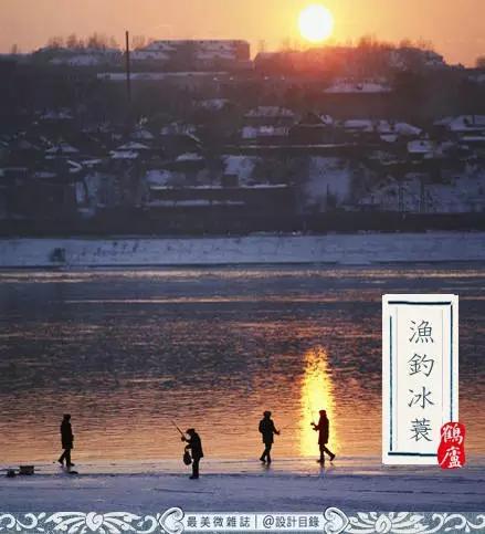 二十四节气第20节 | 小雪:天渐寒,雪渐盛,又是一年将尽时