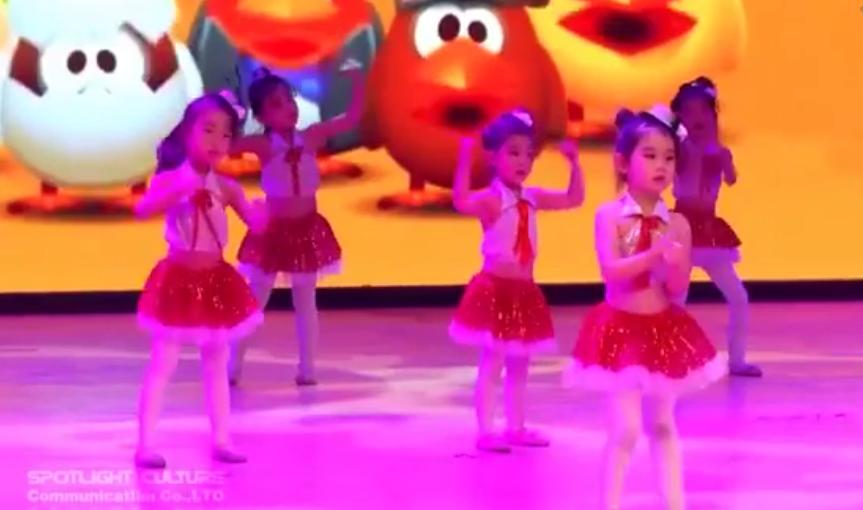 元旦舞蹈 | 《快乐宝贝》