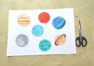 大班艺术活动 | 绘画《神密的太空》