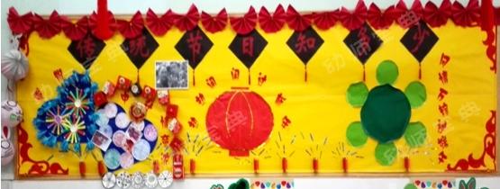 新年环创 | 红红火火打造年味