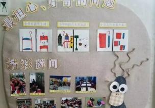 环创   看幼儿园如何用自然材料打造创意环境