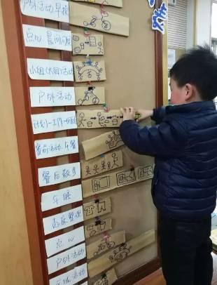 高瞻 | 全面解读高瞻幼儿园一日常规:核心+精华+策略