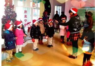 活動方案 | 幼兒園元旦活動方案三則