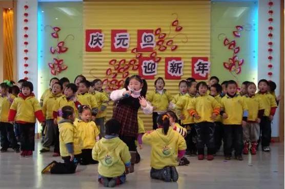 活动方案 | 幼儿园元旦活动方案三则