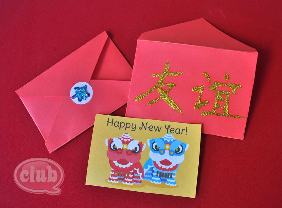 新年素材包 | 吊饰玩具手偶等,包开心的素材包免费领啦