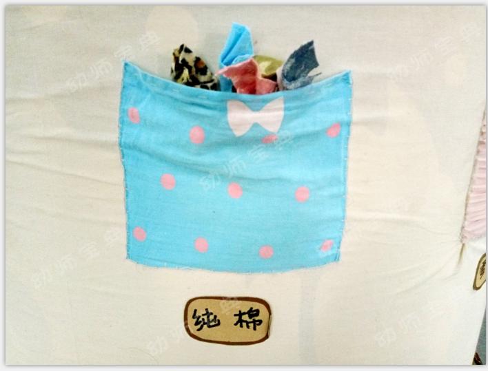 感官区自制玩教具 | 各种材质的布
