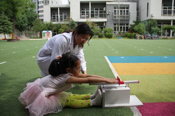教师必收 | 幼儿体能测试结果质量分析报告标准模板,拿走不谢!