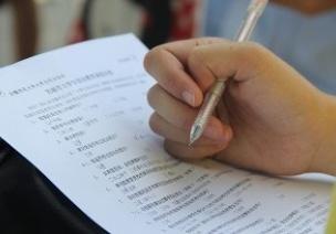 文案 | 幼儿园家长问卷调查表3则(含下载链接)