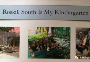 你想知道新西兰最佳幼儿园的儿童学习成长档案长啥样吗?