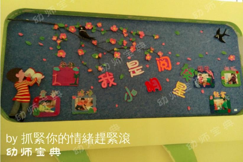 主题墙 | 春季开学不能错过的中大班主题墙创设