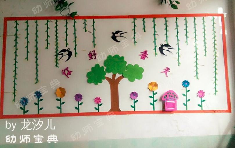 托小班春季这样装饰教室墙面,保你出勤率居高不下