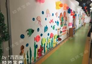 环创 | 春季开学走廊环创与吊饰