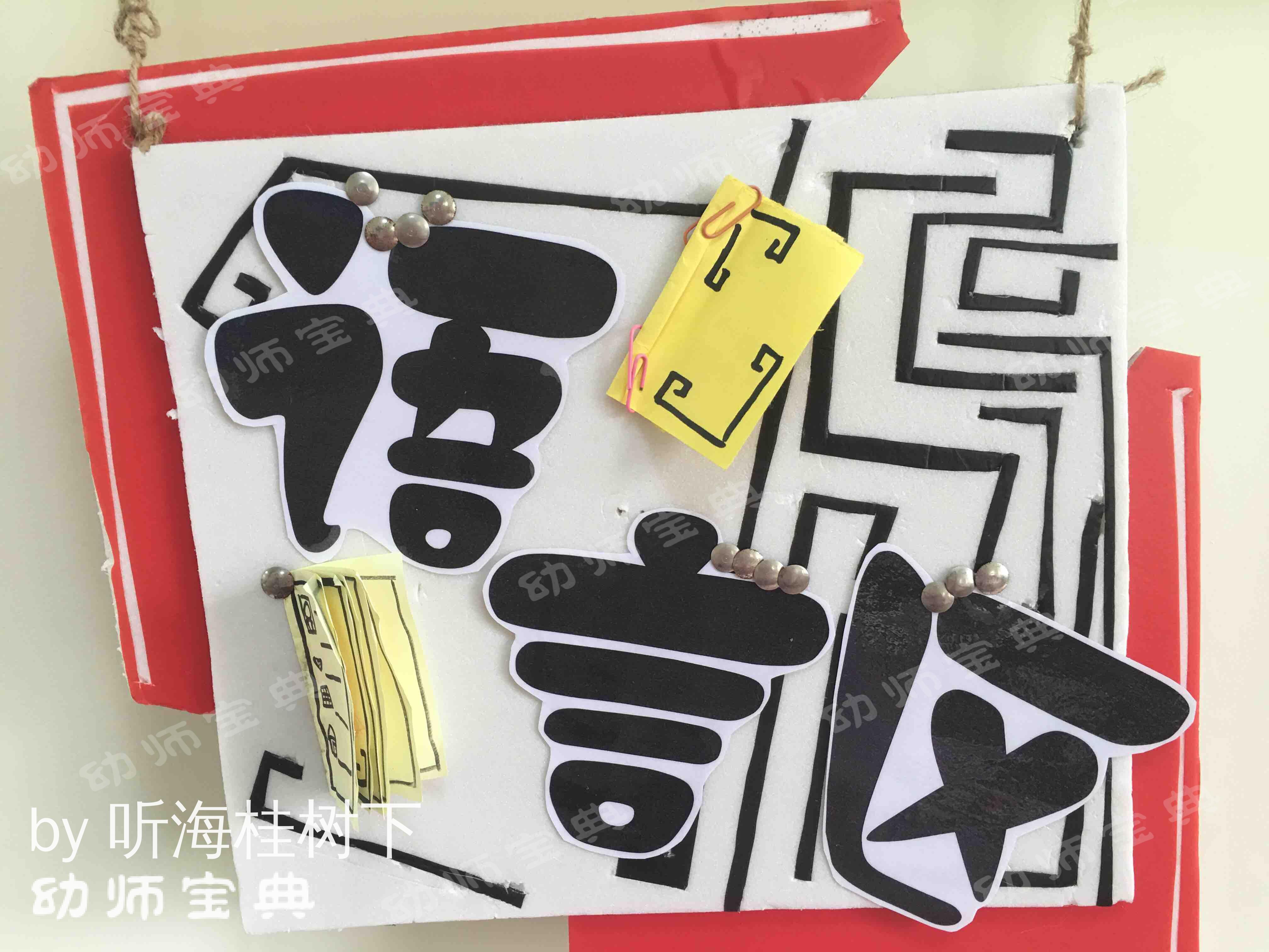 区域牌 | 只有大纸板,你能做出什么样的区域牌?