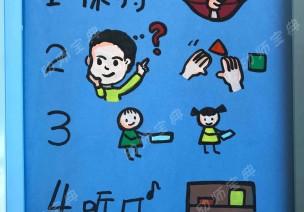 区角规则 | 进区规则做不好,孩子怎么守规矩?