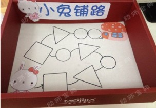 小班数学区自制玩教具