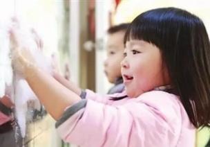 幼儿常规培养之盥洗环节&如厕环节