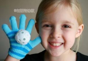 自制玩教具 | 很潮很好玩,这5种自制玩教具你有了么?