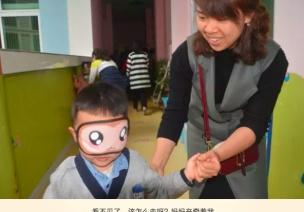 主题墙+活动创意 | 保护眼睛,从未如此有趣!