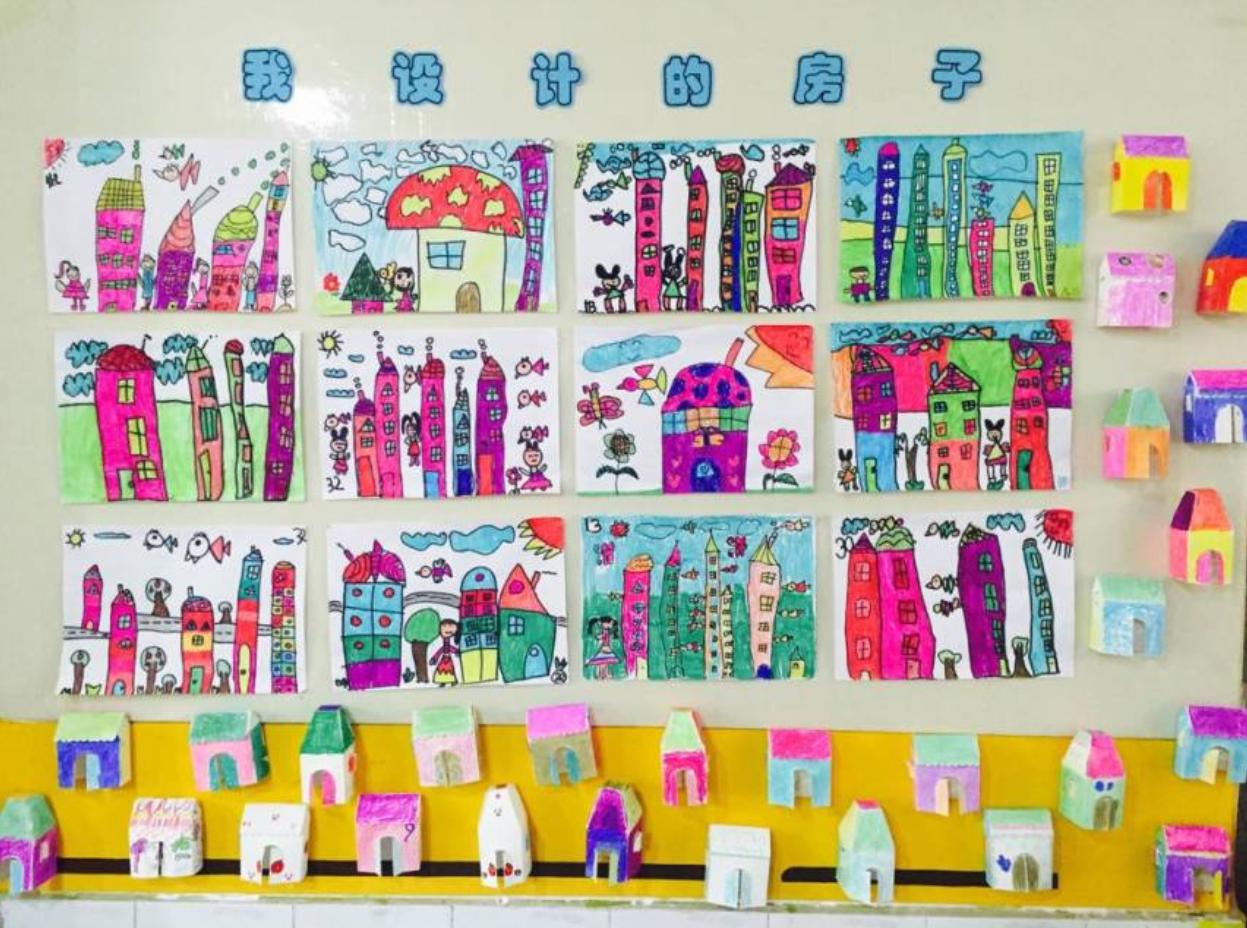 积木搭建图片_优秀教师最常用   各种各样的房子主题环创+区角,快来收藏 ...