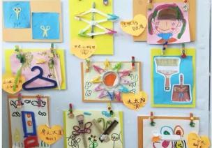 个别化美术活动区,让孩子感受美和创造美