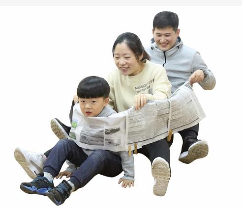 亲子游戏 | 报纸的一物多玩