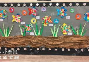夏日海洋风主题环创,带孩子感受海风带来的那丝凉爽!
