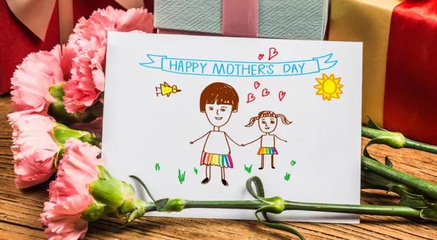 中班母亲节活动方案 | 妈妈我爱你