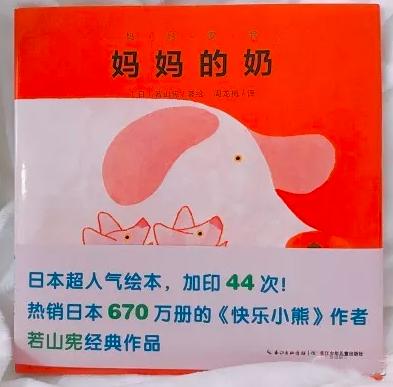 母親節繪本推薦   送給媽媽和孩子的溫暖禮物
