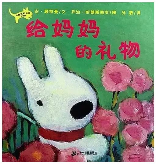 女人不哭小演员_母亲节绘本推荐   送给妈妈和孩子的温暖礼物-幼师宝典官网