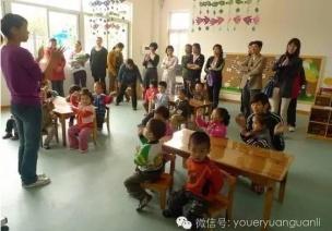 幼师必藏 | 幼儿园小、中、大班习惯要求