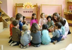 安静游戏   看蒙氏幼儿园如何让孩子们安静下来?
