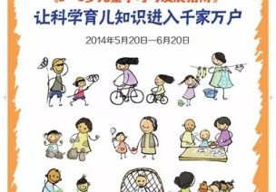 学前教育宣传月 | 走近幼儿教师,聚焦儿童发展