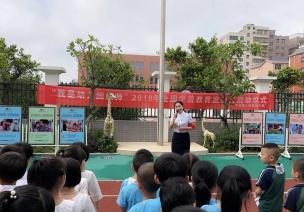 虞永平:幼儿园教师是专业而有尊严的职业