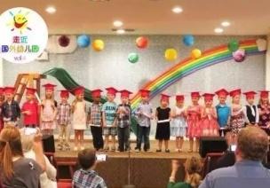 幼兒園畢業季 | 讓人動容的成長是畢業典禮永恒的主題