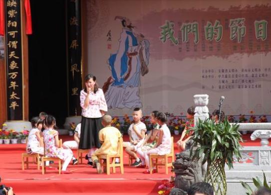 端午节还在包粽子赛龙舟吗?快来看看这出舞台剧表演(含台词和音乐下载)