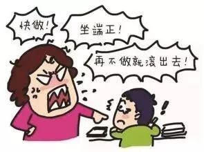 父母必读 | 孩子做事磨蹭拖拉?今天就来告诉您不知道的真相!