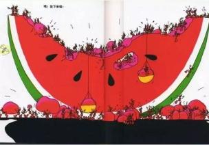 绘本   蚂蚁和西瓜