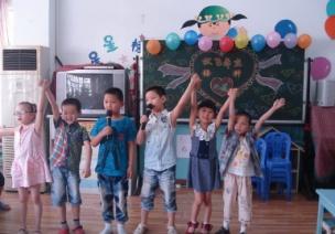 毕业班主题活动 | 再见幼儿园