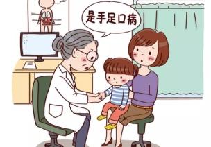 家园必读 | 又到了手足口高发期,请保护好我们的孩子!