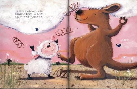 大班语言活动《袋鼠宝宝小羊羔》