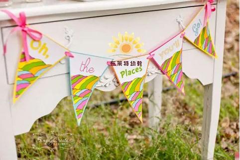 国外幼儿园毕业创意 | 细节中的仪式感