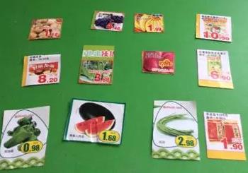 自制玩教具 | 《触觉体验板》、《超市宣传海报的多种玩法》