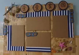 家园联系栏 | 3种风格,30多张图,准备新学期家园联系栏不发愁!