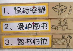 幼儿园最常用的27种字体,直接打印也能做出漂亮的字!