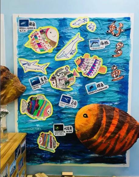 全屋环创 | 开学带孩子一起探究海洋的秘密